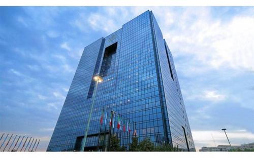 بانک مرکزی در خصوص قانون صدور چک اطلاعیه صادر کرد