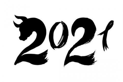 پیش بینی های محتمل و بعید اکونومیست برای سال 2021