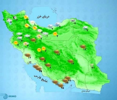 باد و باران و یخبندان در 21 استان