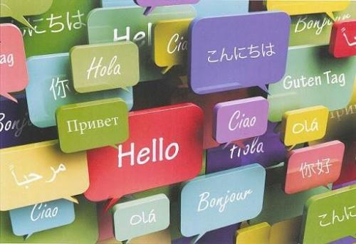 اهمیت یادگیری زبان در کانادا