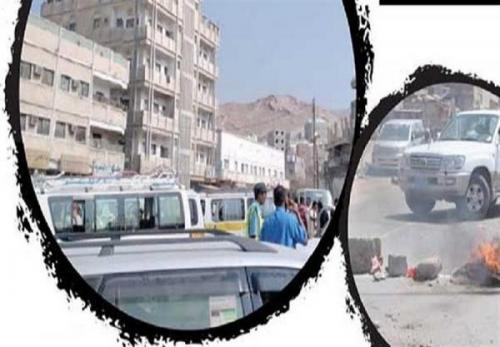 یمن، خشم ساکنان جنوب از اشغالگران سعودی و اماراتی و مزدورانشان به اوج خود رسید