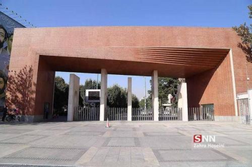 دانشگاه شریف یاری هزینه تحصیلی به دانشجویان می دهد ، امروز، آخرین مهلت ثبت نام خبرنگاران