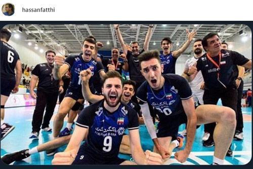 پیغام تبریک چهره ها برای قهرمانی والیبال جوانان ایران در دنیا