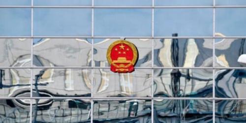 تشدید مقررات ضدجاسوسی برای شرکت های چینی