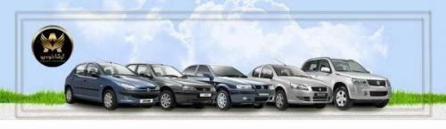فروش اقساطی خودرو ، با اطمینان و 1 ساعته در آرشا خودرو