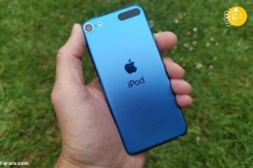 (تصاویر) نسل جدید آی پاد تاچ اپل