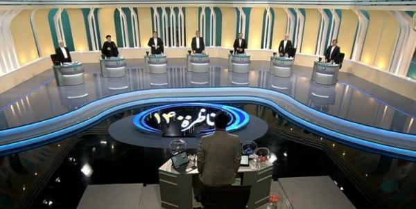 غایب عظیم مناظره اول 7 کاندیدا