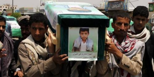 کنایه نویسنده یمنی به گوترش: گویا بچه ها شهید ما، قاتل ندارند