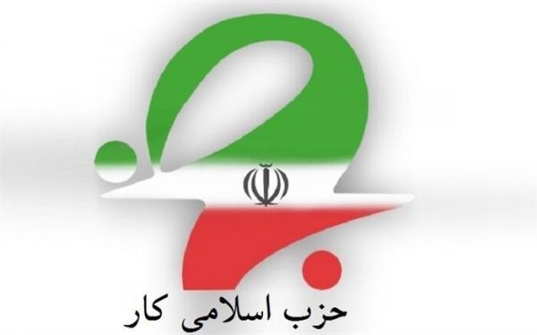 بیانیه حزب اسلامی کار درباره اعتصاب و اعتراضات کارگری روزهای اخیر در حوزه نفت و انرژی