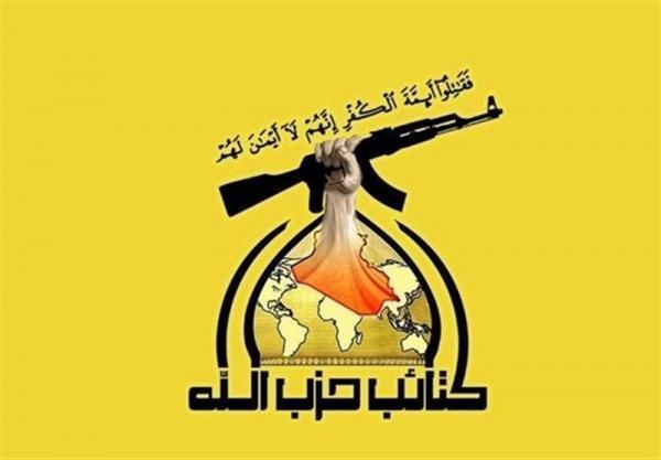 حزب الله عراق: نیروهای آمریکایی را غافلگیر می کنیم
