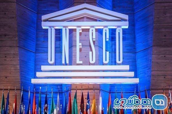 مکان هایی که سال جاری به لیست میراث جهانی یونسکو اضافه شدند
