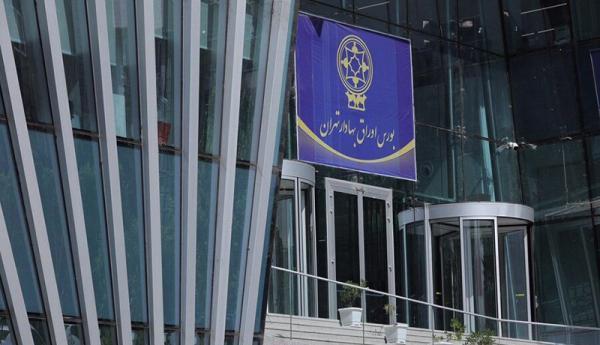 احضار مدیران بورس تهران ، کشف ماینر در بورس تهران رسما تایید شد